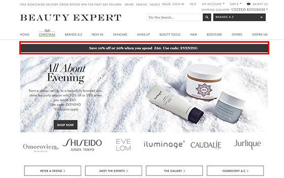 英国Beauty Expert折扣码以及使用方法