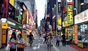 转运四方韩国转运香港自提模式费用详情