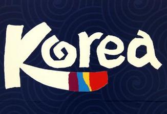 韓國海淘轉運費用多少? 轉運四方韓國轉運價格詳情