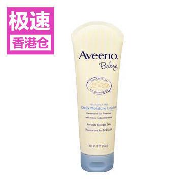 【美国Babyhaven】aveeno baby 艾维诺 婴儿燕麦安抚润肤保湿乳液 无香型 8盎司/226g