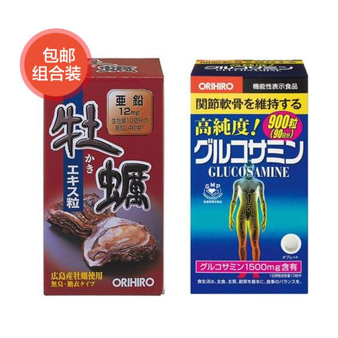 【多庆屋】【免邮】立喜乐葡糖胺关节软骨素胺片 + 立喜乐牡蛎精华胶囊