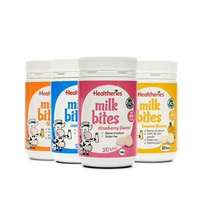 【新西兰PD】【四件包邮装】Healtheries 贺寿利 牛奶味咀嚼片 50片x4