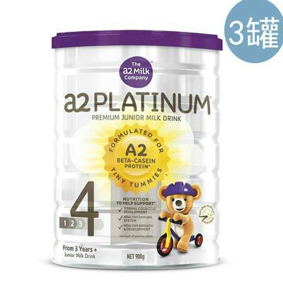 【新西兰PD】【三罐包邮装】A2 白金系列4段幼儿配方奶粉 900g(3岁以上)