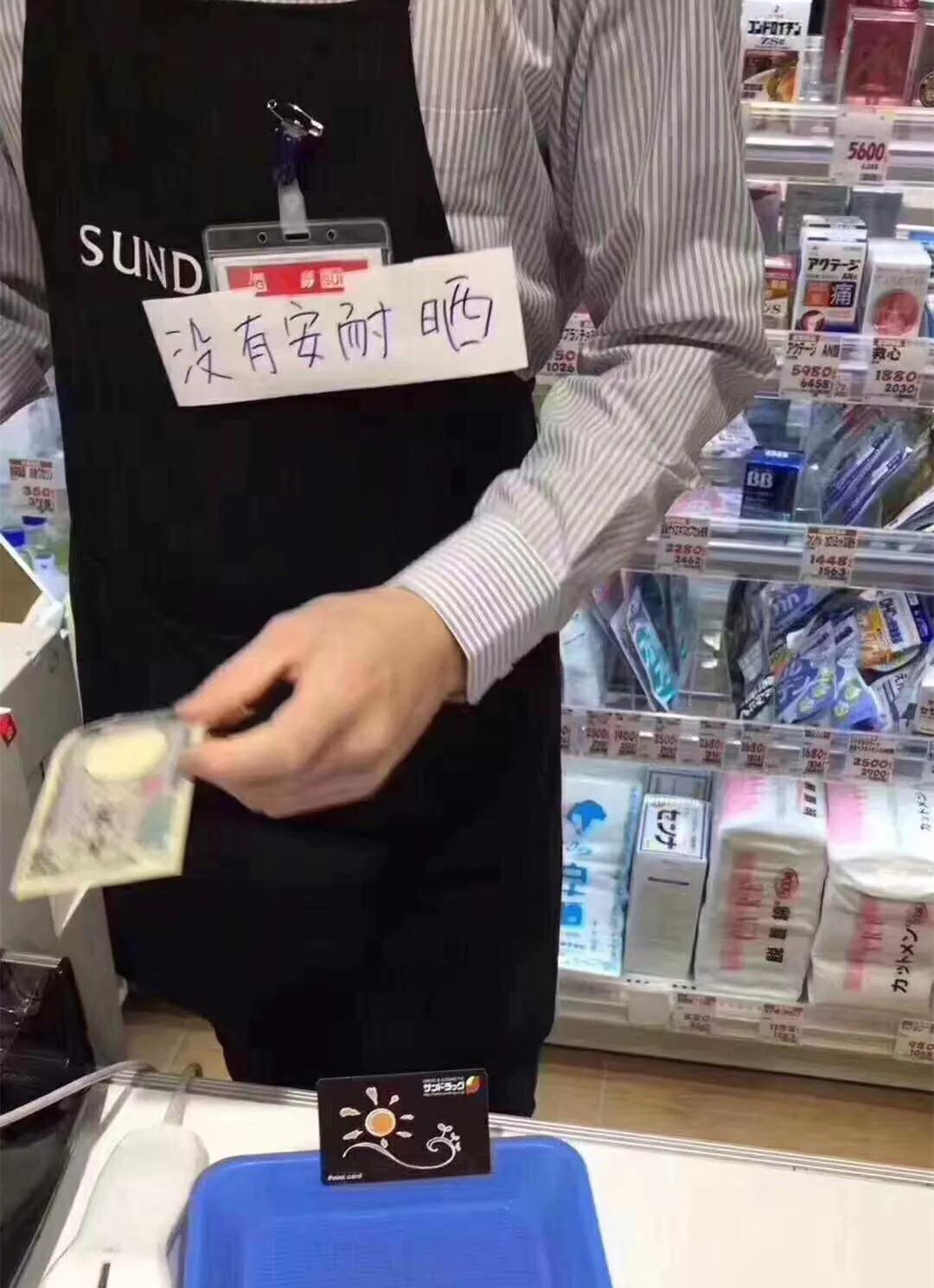 日本黛珂十大明星产品推荐