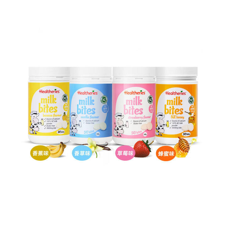 【Bonpont】【包邮装】Healtheries 贺寿利 高钙牛奶片 儿童/成人补钙 4x50片 (蜂蜜味+香蕉味+草莓味+香