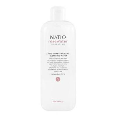 【新西兰PD】【凑单品】Natio 娜迪奥 玫瑰抗氧化洁肤水 250ml