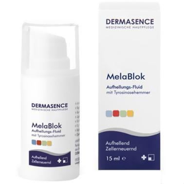 【德国DC药房】Dermasence Q10+维生素C祛斑美白精华乳 15ml