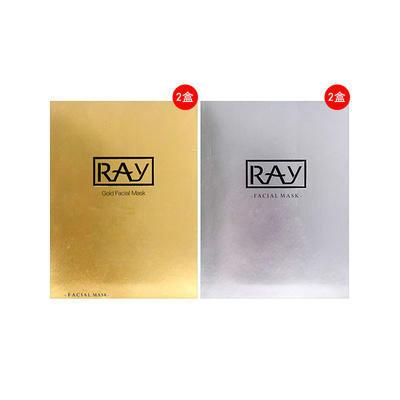 【海豚村】【包邮装】RAY 蚕丝面膜 4x10片/盒(金色款和银色款各2盒)
