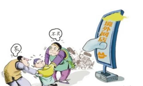 日本海淘转运公司排名闪购转运靠前吗?