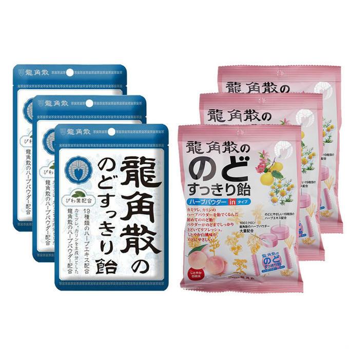 【免邮】龙角散ryukakusan 原味清凉润喉糖100g3+白桃味 80g3