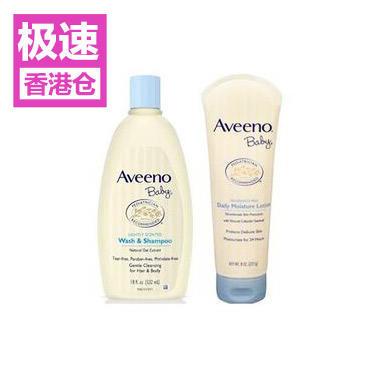 【美国Babyhaven】【满59美元减5美元】Aveeno baby 艾维诺天然燕麦润肤乳226g+燕麦洗发沐浴露532毫升套