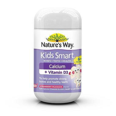 【澳洲PO药房】Nature&#039s Way 儿童钙+维生素D3 咀嚼软胶囊 50粒