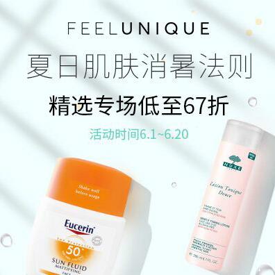 Feelunique中文官网夏日肌肤消暑法则专场低至5折+精选品牌买三免一+满60英镑包邮