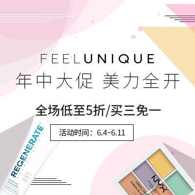 Feelunique中文官网 年中大促,美力全开 全场低至5折