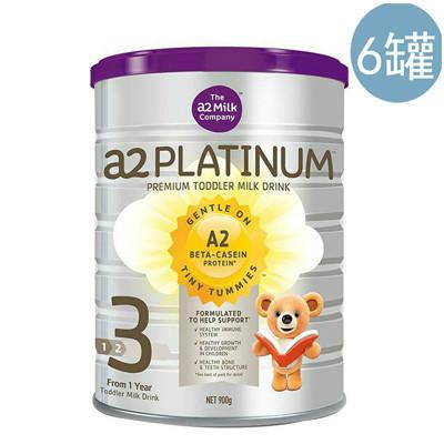 【新西兰PD】【6罐包邮装】A2 白金版婴幼儿奶粉 900g 3段