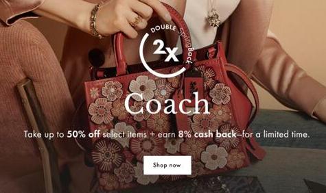 Spring官网同步COACH官网服饰箱包低至5折部分新款加入,叠加8%积分返点