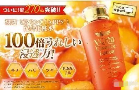 日本城野医生VC化妆水怎么样? Dr. Ci:Labo VC100化妆水好不好