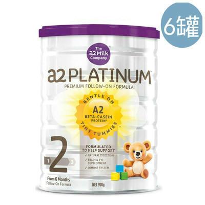 【新西兰PD】【6罐包邮装】A2白金版2段婴幼儿奶粉 900g