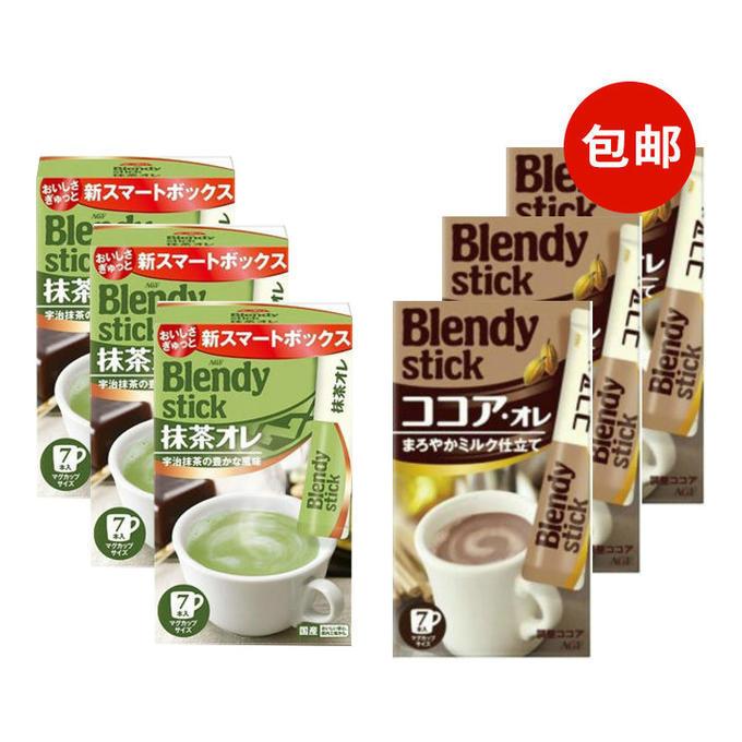 【多庆屋】【免邮】AGF Blendy宇治抹茶拿铁速溶咖啡粉 7p84g3+速溶欧蕾可可牛奶咖啡 7p70g3