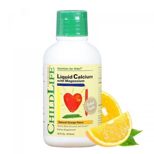 美国童年时光ChildLife 钙镁锌补充液474ml 一瓶装仅需89元哟!