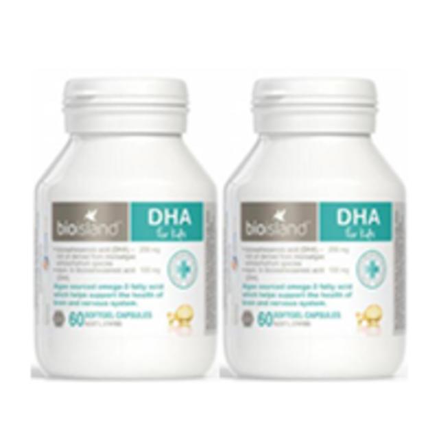 【澳洲Amcal】【组合装】BIO ISLAND 生物岛 高纯度DHA营养胶囊 60粒2