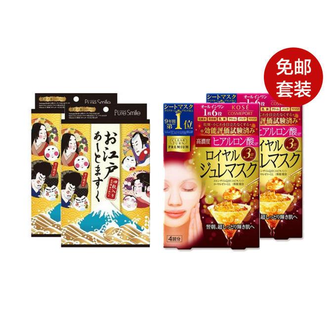 【多庆屋】【免邮】江户歌舞伎脸谱面膜 4片2和高丝黄金果冻玻尿酸保湿面膜2