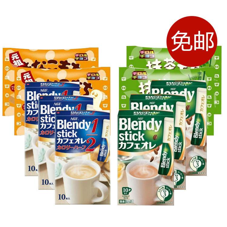 【多庆屋】【免邮】AGF咖啡原味10p3+牛奶咖啡味10p3+松屋夹心巧克力黄豆味2+抹茶味2