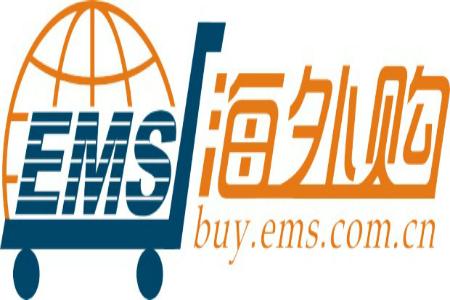 EMS全线85折,中邮海外购日本转运攻略