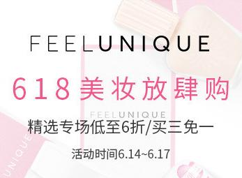 Feelunique中文官网精选护肤美妆低至6折/买三免一