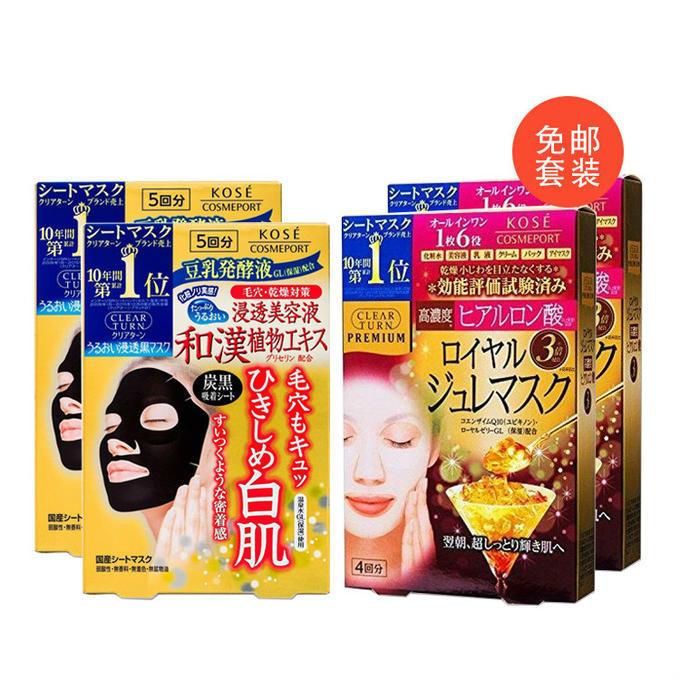 【多庆屋】【免邮】高丝kose 黄金果冻 玻尿酸保湿 面膜 4枚/盒2+和汉配方豆乳黑面膜 5枚/盒2