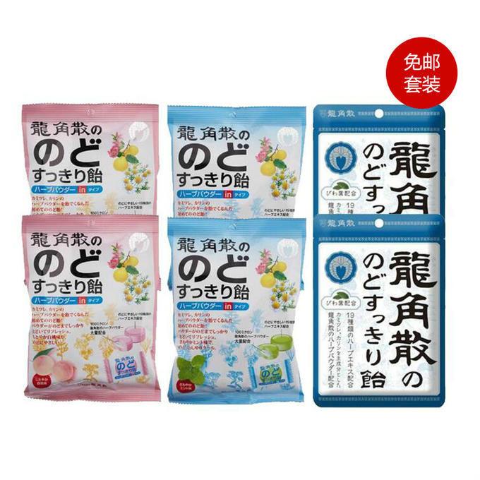 【多庆屋】【免邮】ryukakusan龙角散润喉糖清凉糖 80g2+润喉糖清凉糖 白桃味 80g2+原味清凉润喉糖100
