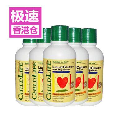 【美国Babyhaven】【下单立减2美金】5瓶装 Childlife 童年时光 液体钙镁锌成长营养液 16fl.盎司