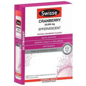 【年中大促抄底价】Swisse 蔓越莓泡腾片 60片(提升自洁能力,补充维C,更呵护下半身)
