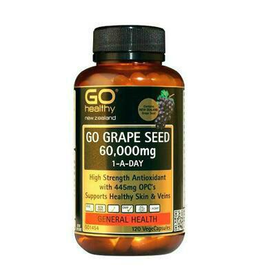 【新西兰PD】【两件包邮】GO Healthy 高之源 60000mg 葡萄籽精华胶囊 120粒