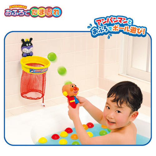 【松屋百货】【面包超人专场3件9折】Agatsuma 面包超人 宝宝童趣益智玩具篮球