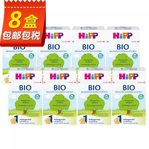 德国喜宝 HippCombiotik益生菌奶粉 3段 600g 8盒售价769.12元,包邮包税低至96.14每罐!