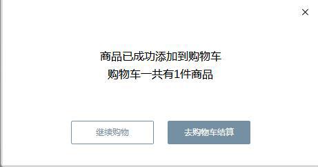 Shoezoo中文官网海淘攻略