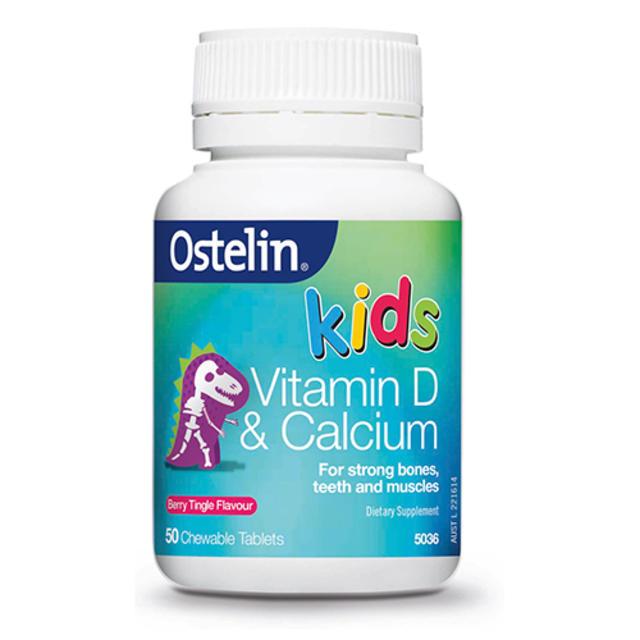 【澳洲Amcal】【宝宝补钙】Ostelin 儿童维生素D+钙咀嚼片 50片
