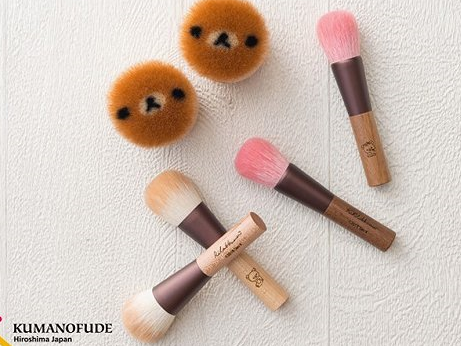 超可爱轻松熊进军美妆界 系列化妆刷7月20日发售