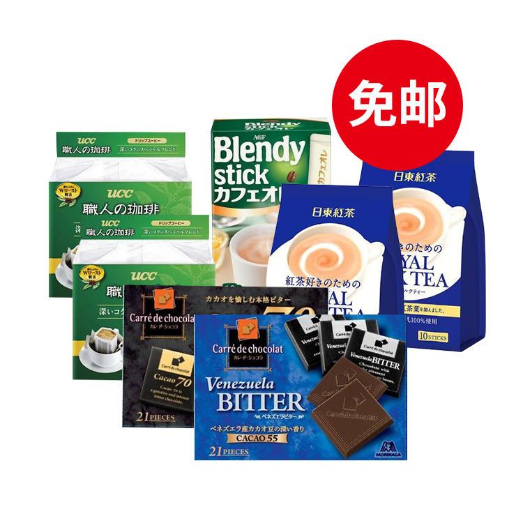 【多庆屋】【免邮】森永黑巧克力2件装+日东红茶 皇家奶茶10条装+AGF 多种口味咖啡2件装