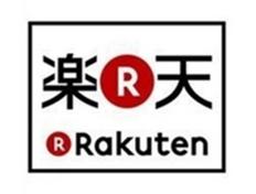 Rakuten Global乐天国际现有购物满10000日元免邮中国活动(限重3kg)