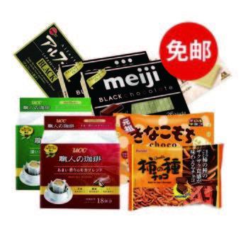 【多庆屋】【免邮】明治Meiji 多种口味巧克力6件装+UCC 悠诗诗咖啡多种口味2件装