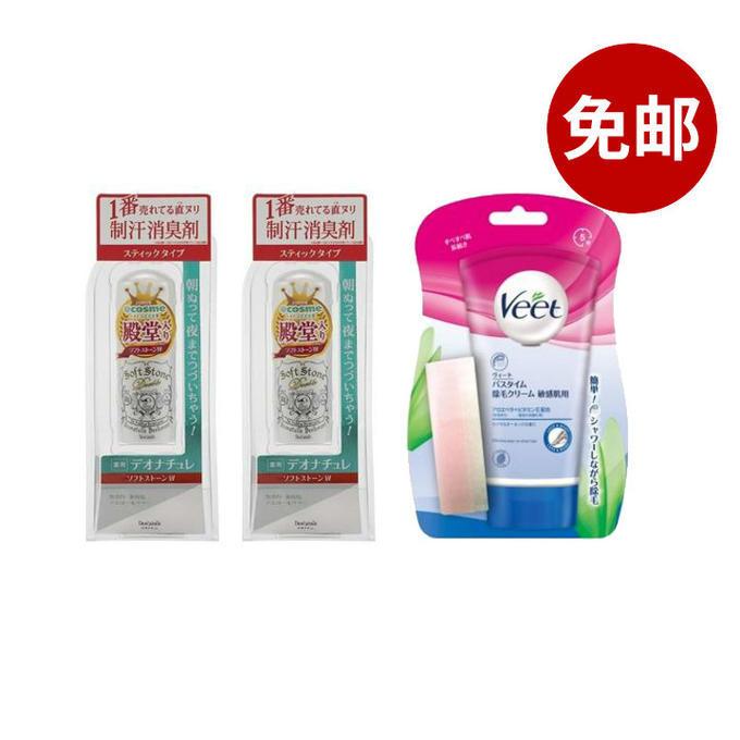 【多庆屋】【免邮】惠之本铺温泉水玻尿酸保湿面膜 5枚4
