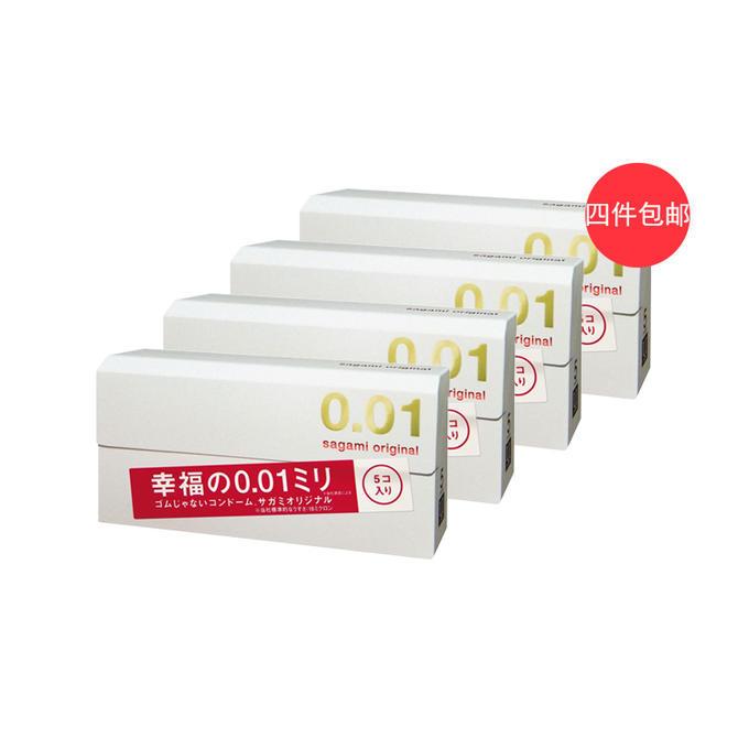 【多庆屋】【免邮】相模原创 0.01mm非乳胶超薄避孕套安全套 5个4盒