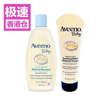 【美国Babyhaven】【2件9折】Aveeno baby婴儿燕麦无刺激洗发沐浴露8盎司+燕麦缓解湿疹保湿霜8盎司