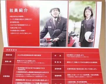 日本转运为何都选择日本邮政?国际EMS业务要注意什么?