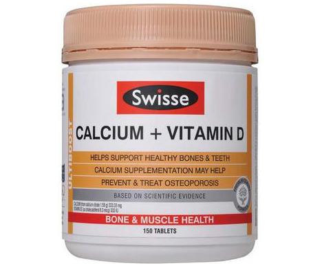 【孙俪同款娘娘钙】Swisse 钙+维生素D 补钙 150粒