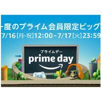 日本亚马逊2018 Prime Day会员日即将开始!