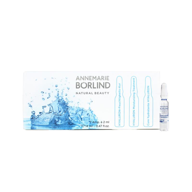 【德国BA】【新品上架】AnneMarie Borlind 安娜柏林 玻尿酸长效补水保湿安瓶精华 7支x2ml