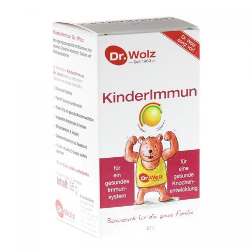 临期处理!德国直邮 伍兹博士Dr.Wolz 儿童增强免疫益生菌牛初乳65g 保质期至18年10月